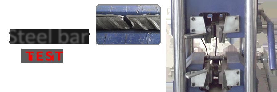 Steel bar test